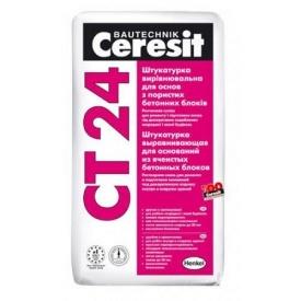 Штукатурка для газоблоку Ceresit СТ-24 25 кг