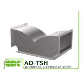 Тройник асимметричный штанообразный AD-TSH