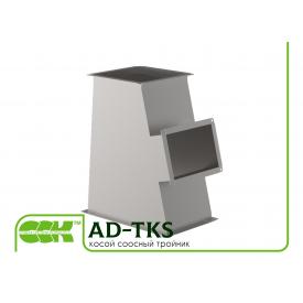 Косой соосный тройник для воздуховодов AD-TKS
