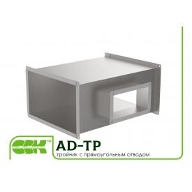 Тройник с прямоугольным отводом для воздуховодов AD-TP
