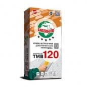 Штукатурка декоративная Anserglob TMB-120 Камешковая 1,5 мм белая 25 кг