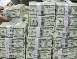 Как вернуть часть денег, уплаченных по ипотечному кредиту