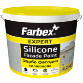 Краска фасадная силиконовая Facade FARBEX 14 кг