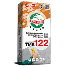 Штукатурка декоративная Anserglob TMB-122 Камешковая 2 мм 25 кг серая