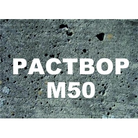 Розчин будівельний М50