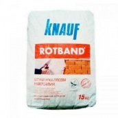 Штукатурка гипсовая KNAUF Rotband универсальная 15 кг