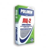 Самовыравнивающаяся смесь для пола Polimin ЛЦ 2 30-80 мм 25 кг