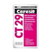Штукатурка полимерцементная Ceresit СТ 29 армированная 25 кг