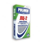 Самовыравнивающаяся смесь для пола Полимин ЛЦ 2 30-80 мм 25 кг