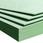 Гипсокартон влагостойкий потолочный PLATO 9,5х1200х2500 мм