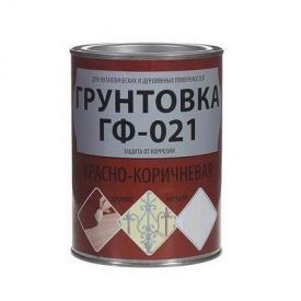 Грунтівка по металу ГФ-021 червоно-коричнева 2,8 кг