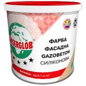 Фарба фасадна Anserglob Gazobeton силіконова 20 л