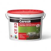 Фарба інтер'єрна акрилова структурна Ceresit CT 53 10 л
