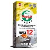 Клей-штукатурка Anserglob ВСМ 12 для газобетону 25 кг