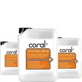 Грунтующая эмульсия Coral СРР-8 5 л