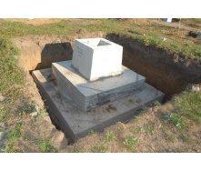 Фундамент ФК-10 1000х1000х700 мм