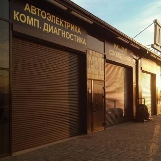Роллетные ворота ALUTECH Trend 2600х2400 мм коричневый