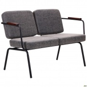Подвійне крісло AMF Utwo бетон