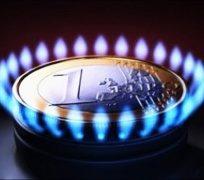 Конец эры газовых котлов: С 2025 года во всех британских новостройках будут запрещены системы отопления на ископаемом топливе