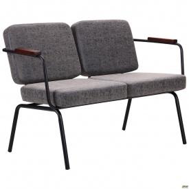 Двойное кресло AMF Utwo бетон