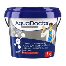 Засіб для нейтралізації надлишкового хлору AquaDoctor SC Stop Chlor 5 кг