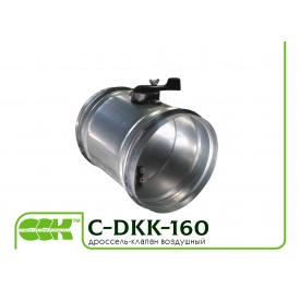 Дроссель-клапан воздушный универсальный C-DKK-160