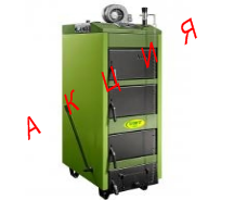 Котел твердопаливний SAS UWT 29 кВт