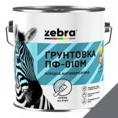 Грунт ПФ-010М Зебра 2,8 кг темно-серый