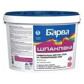 Шпатлевка универсальная Барва SP-17 1,5 кг