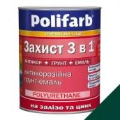 Эмаль Polifarb Захист 3 в 1 0,9 кг морская зелень RAL 6005