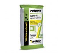 Шпаклівка Weber.vetonit LR+ 20 кг