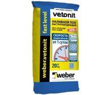Наливна підлога Weber.floor level 25 кг