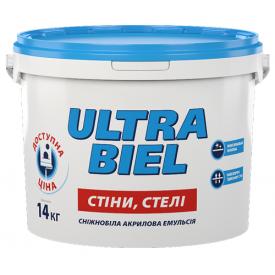 Ультра-белая Снежка 10 л(14 кг)