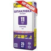 Шпаклівка цементна стартова Будмайстер ТИНК-11 Шп-2 25 кг