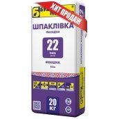 Шпаклівка фінішна Будмайстер ТИНК-22 Шп-3Б 20 кг біла