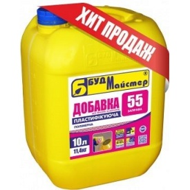 Добавка пластифицирующая БудМайстер ЗАПРАВА‑55 11,4 кг