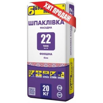 Шпаклівка фінішна Будмайстер ТИНК-22 Шп-3Б 20 кг (на білому цементі)