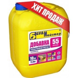 Добавка пластифікуюча БудМайстер ЗАПРАВА‑55 6,0 кг