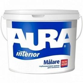 Краска интерьерная матовая для потолка AURA Malare 10 л