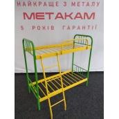 Ліжко дитяче двоярусне BABY DUO металеве 140х60 см