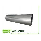 Воздуховод прямошовный круглого сечения AD-VKK