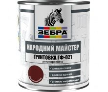 Грунт ГФ-021 сіре залізо Зебра народний майстер №518 2,8 кг