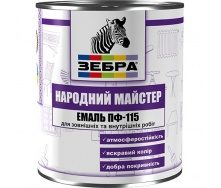 Емаль №588 Смажену каву зебра народний майстер ПФ-115 2,8 кг