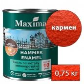 Молотковая краска антикоррозийная по металлу 3 в 1 Rust stop metal enamel MAXIMA кармен 0,75 кг