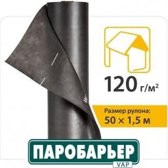 Пароизоляционная мембрана JUTAVAP 120 2 12