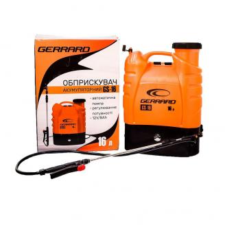 Опрыскиватель садовый аккумуляторный Gerrard GS-16