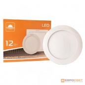 Світильник точковий врізний ЕВРОСВЕТ 12 Вт коло LED-R-170-12 6400 К