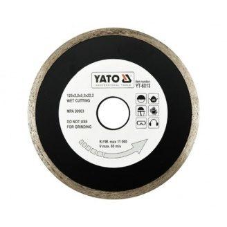 Круг відрізний алмазний для мокрого різання УАТО 125x5,3x22,2 мм 2,2 мм