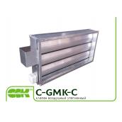Клапан повітряний утеплений C-GMK-C-50-25