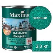 Молотковая краска MAXIMA по металлу 3 в 1 антикоррозионная зеленый 2,3 кг